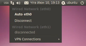 Приложение Network Manager в трее