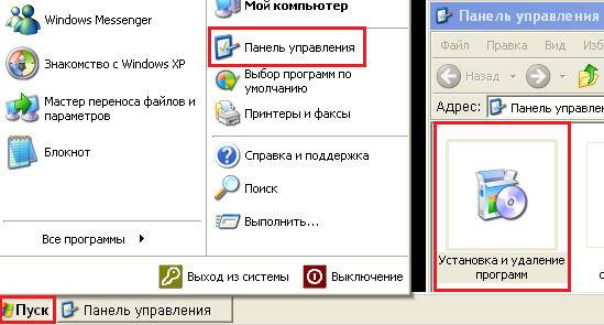 Вход в Панель управления Windows