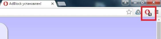 Иконка AdBlock в браузере Хром