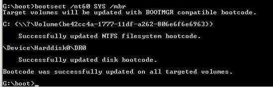 Восстановление системного файла bcd