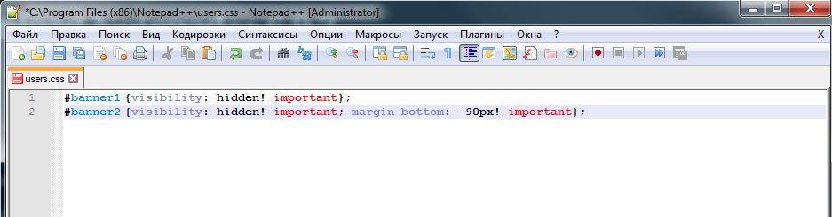 Содержимое файла user.css