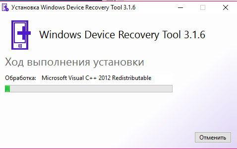 Установка программы WP Recovery Tool