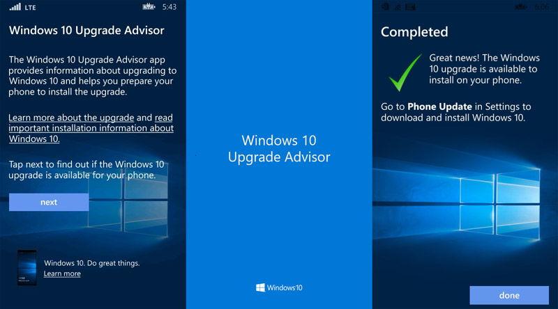 Приложение Upgrade Advisor