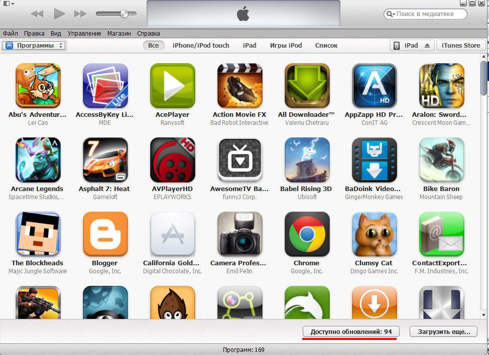 Обновление приложений на iPhone