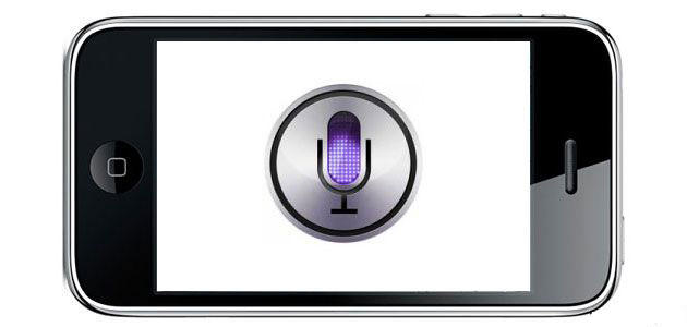 Отключение звуковых команд на iPhone
