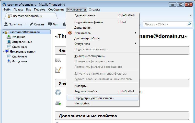 Элементы меню в программе