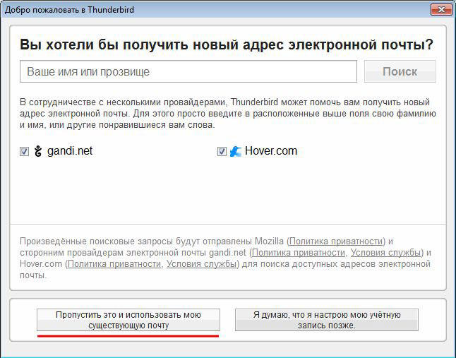 Mozilla Thunderbirdde Yandex Mail Yapılandırma 13