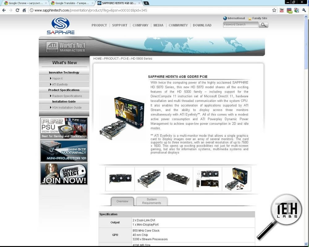 Сайт на английском языке