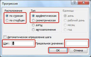 Основные параметры заполнения