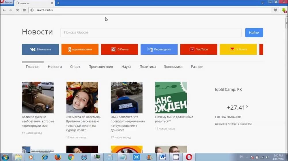 Вирусная программа searchstar.ru