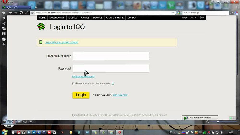 Удаление аккаунта ICQ