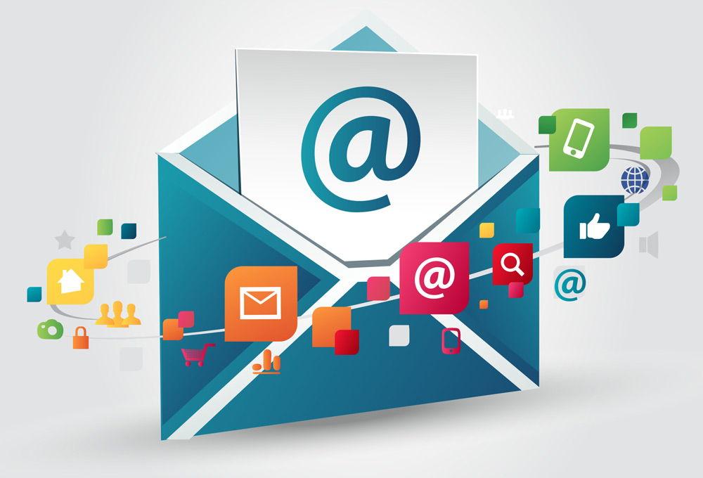 Электронная почта вокруг нас