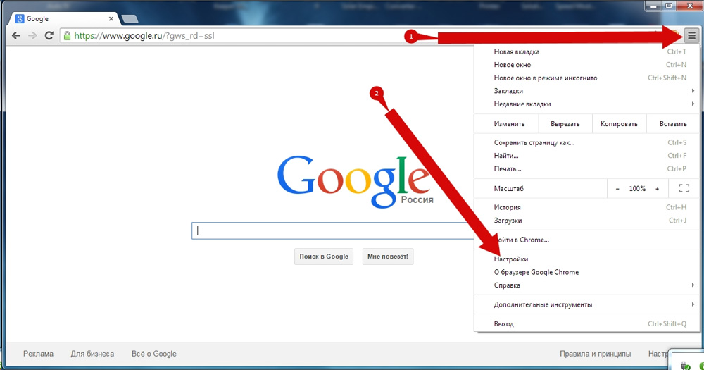 Открыть настройки Chrome