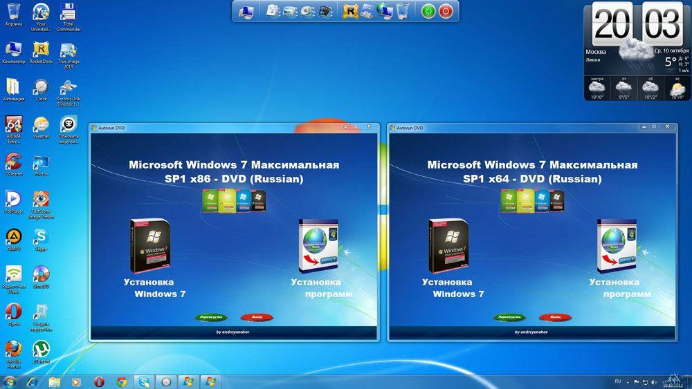 Какую Microsoft Windows 7 x86/x64 ставить, зависит от железа