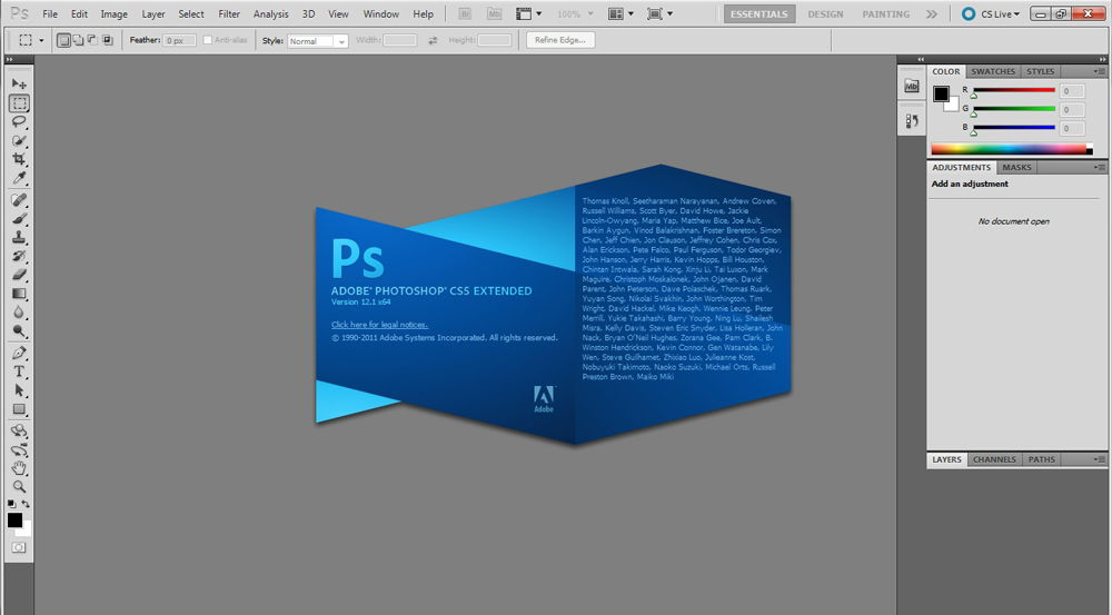 Adobe Photoshop CS5 запуск