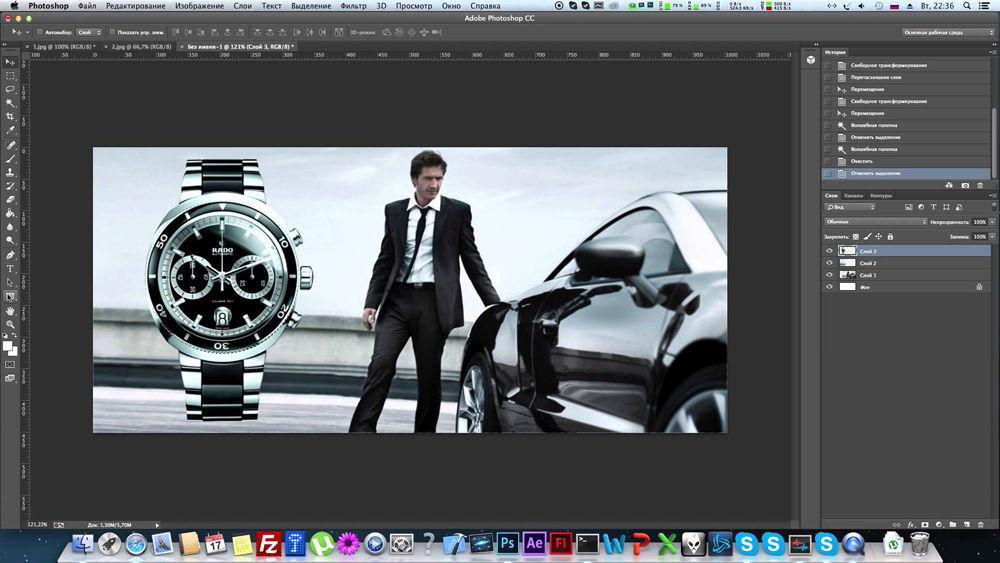 Adobe Photoshop редактирование фото