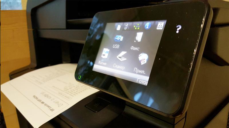 Факс готов к работе