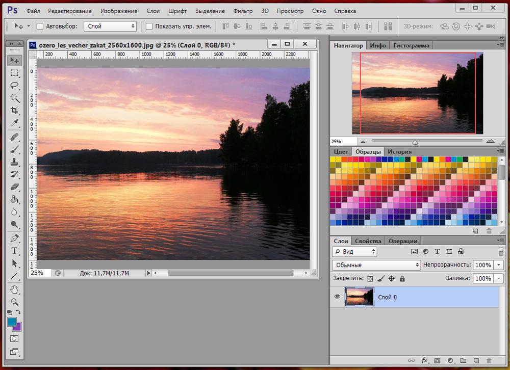 Интерфейс на примере Photoshop CS6