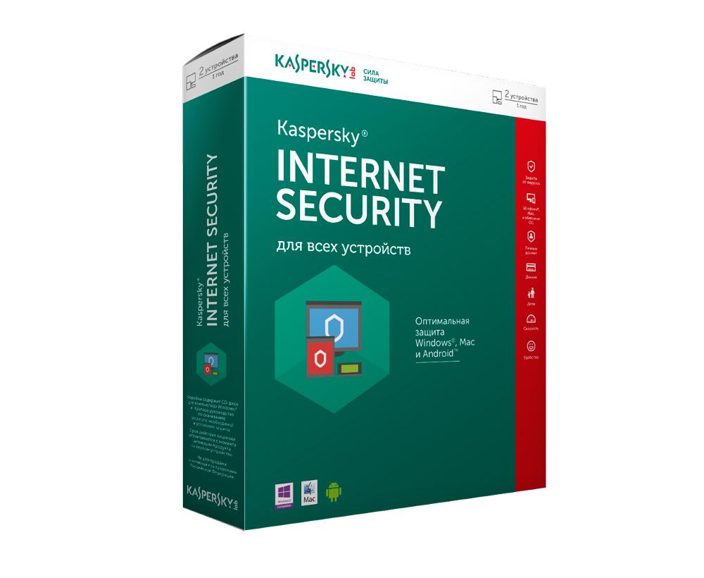 Kaspersky Security для устройств