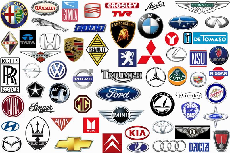 Логотипы автопроизводителей