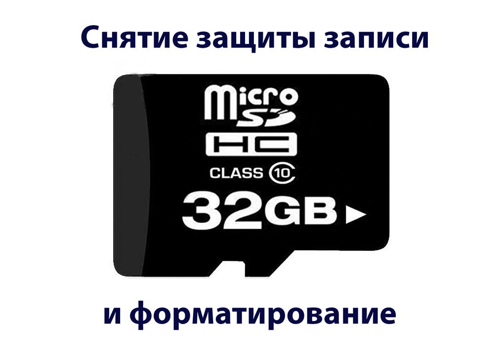 Начинаем статью о SD-картах