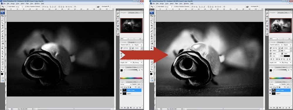 Обработка фото - экспозиция