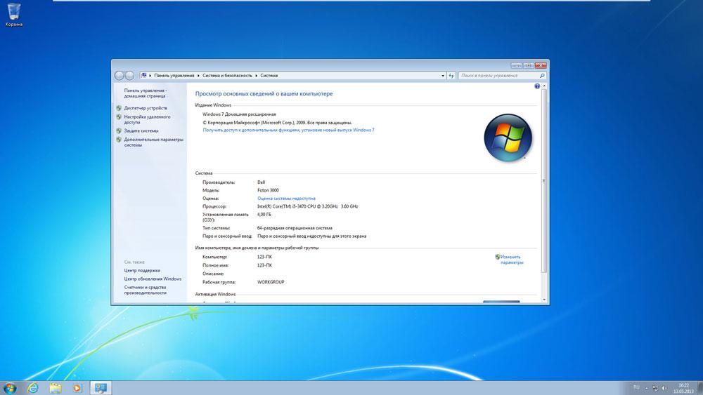 На компьютере установлена оригинальная сборка Windows 7