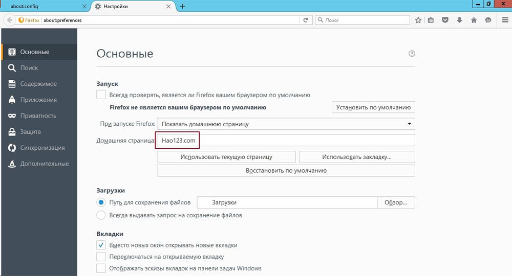 Смена поисковика в Firefox