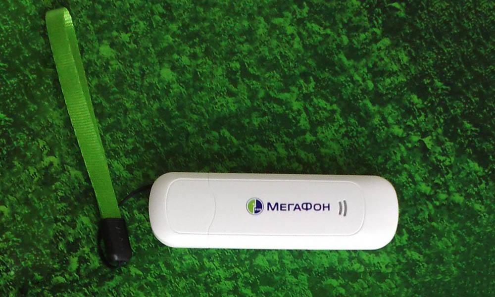 МегаФон предлагает хорошие модемы