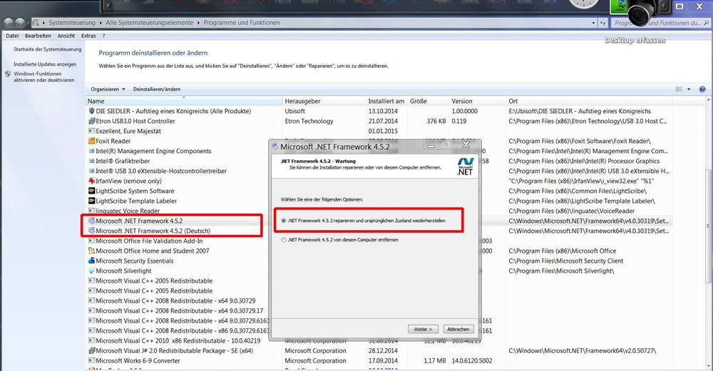 Удаление NET.Framework