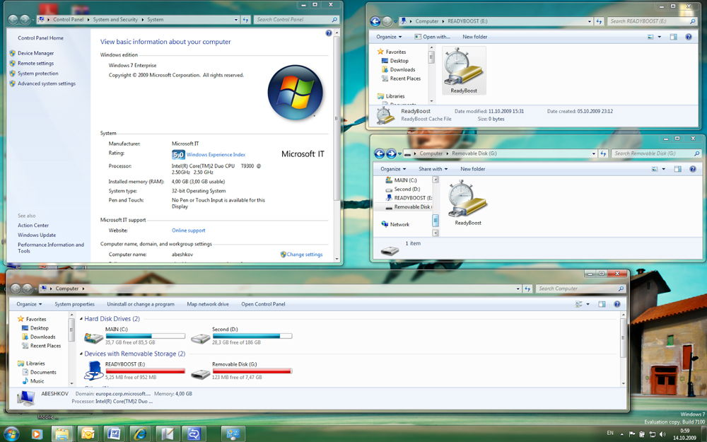 ReadyBoost в Windows 7 скриншоты