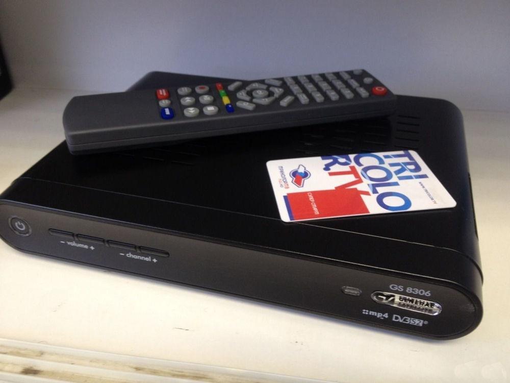 Ресивер Триколор GS 8306B