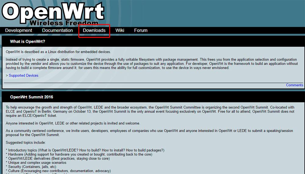 Openwrt скачать прошивку для роутера