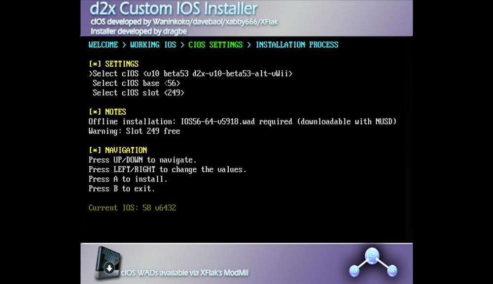 Выбираем требуемую версию cIOS для консоли