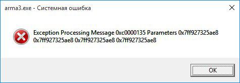 Скриншот ошибки 0xc0000135