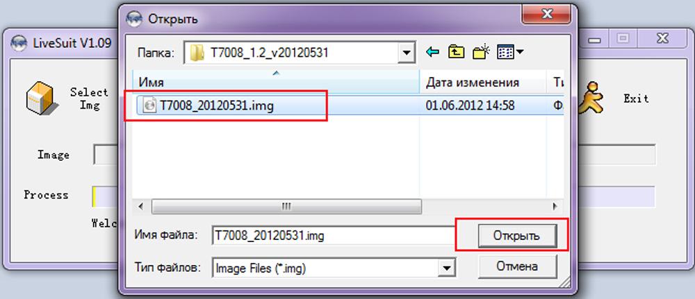 Файл с прошивкой имеет расширение .img