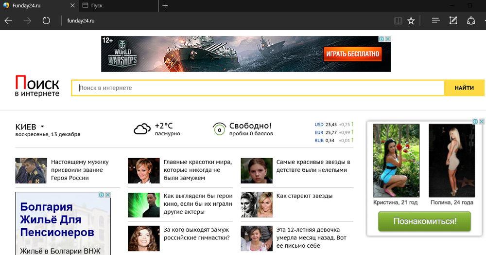 funday24.ru в браузере на планшете