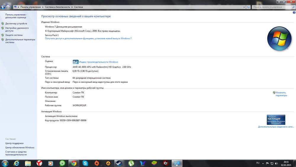 Windows 7 скриншот