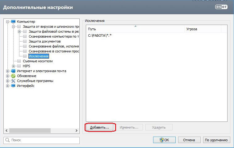 Antivirus Eset Nod32