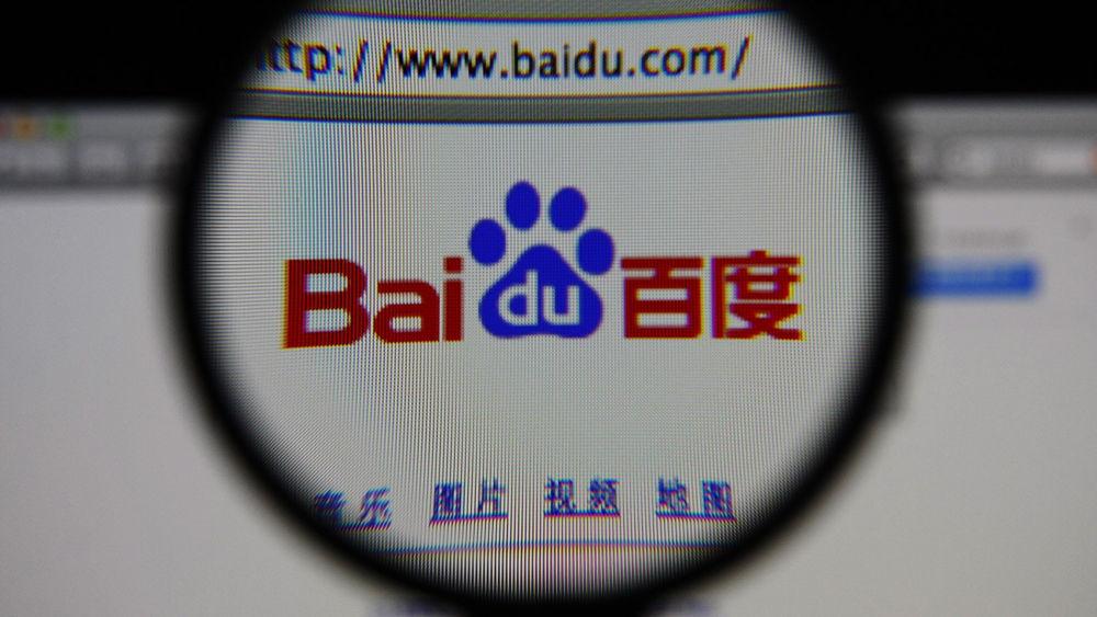 Китайский поисковик Baidu