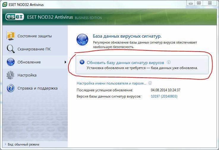 Обновление Antivirus Eset Nod32