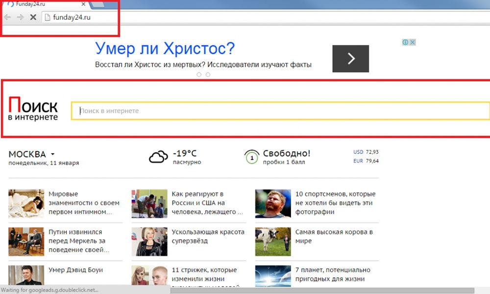 Сайт funday24.ru