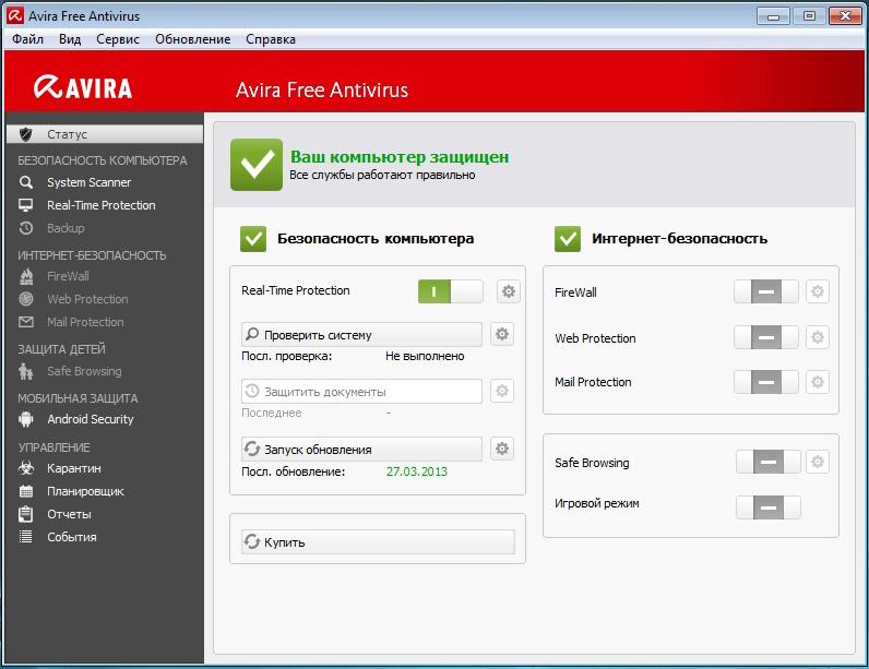 Антивирусная программа Avira