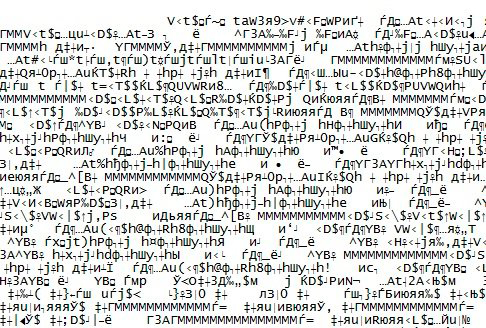 Иероглифы вместо текста