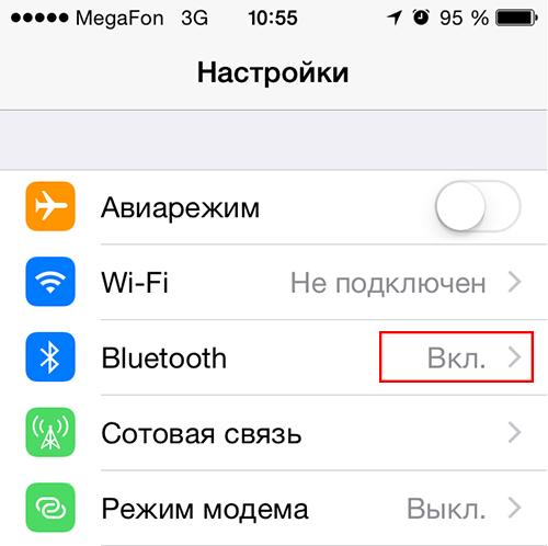 iPhone включить Bluetooth