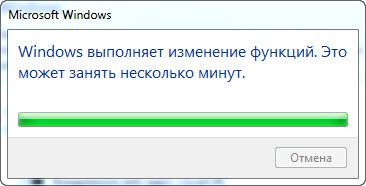 Изменение функций Windows
