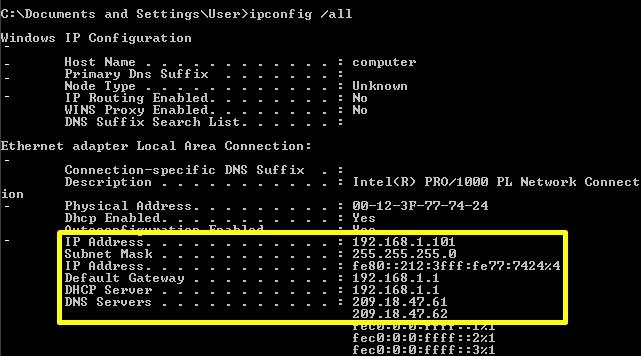 Команда ipconfig/all
