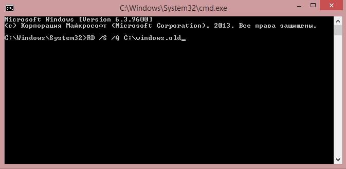 Командная строка удалить Windows.old