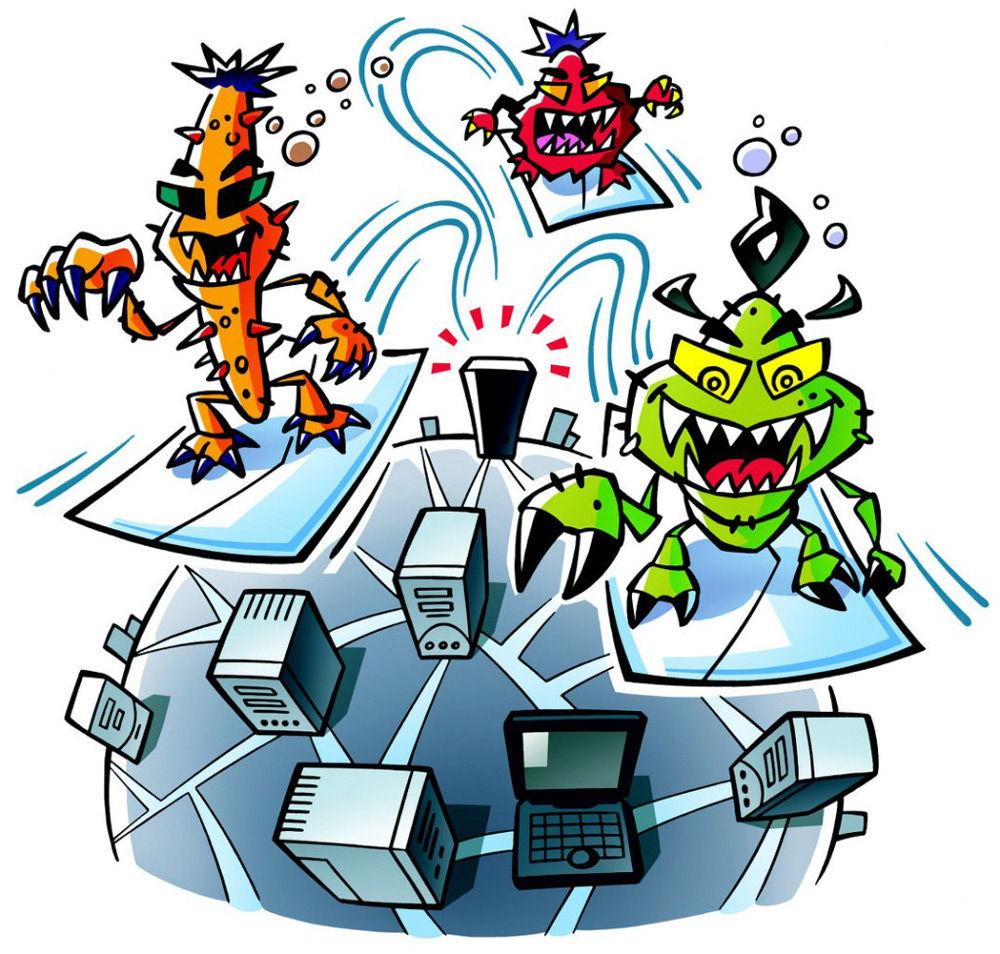 Компьютерные программные вирусы