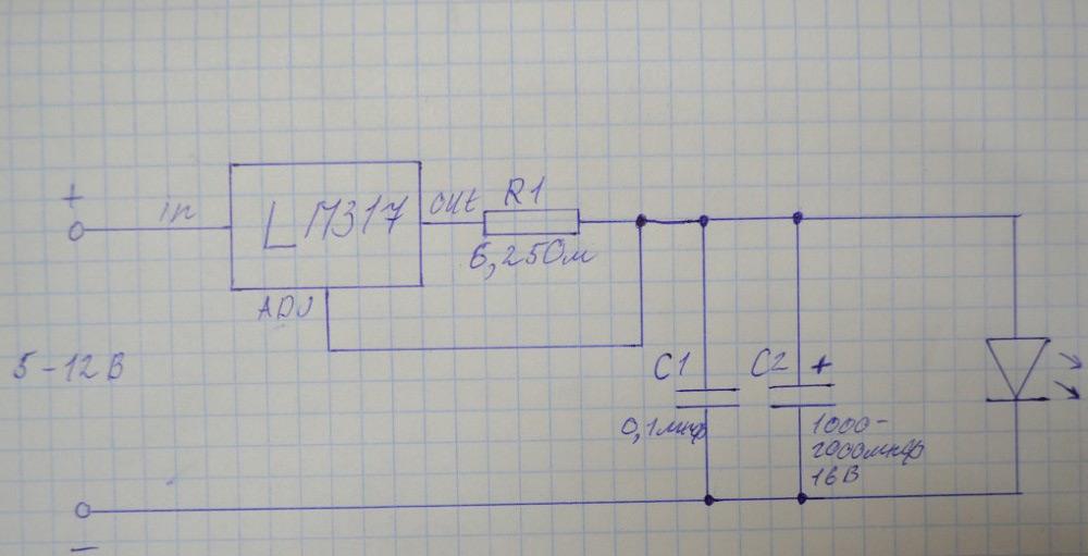 Схема резистора тока